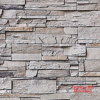 lamperia-kamak-zid