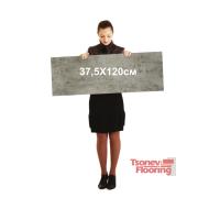 dumawall-37.5x120