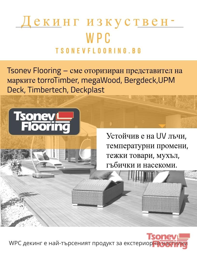 Основните предимства на WPC декинг